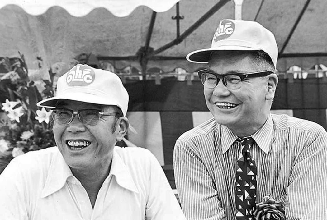 Honda i Fudžisava