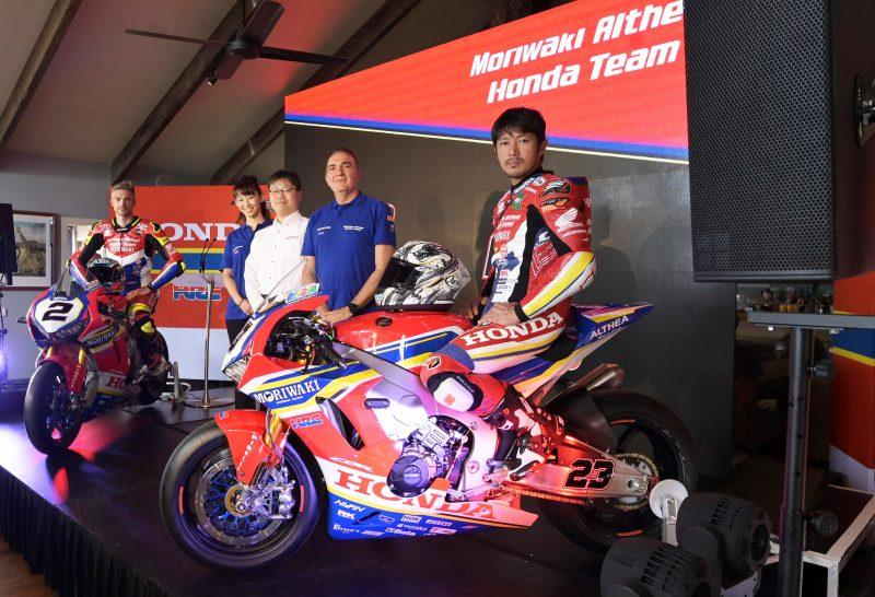 Kijonari Honda CBR 100RR SP2