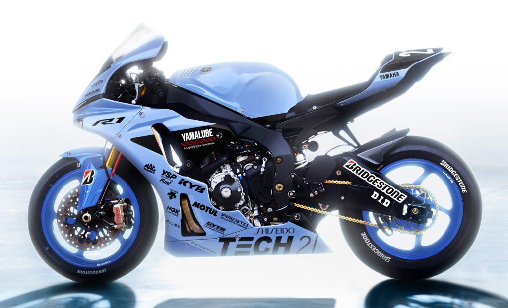 Yamaha predstavila enduranse motocikl