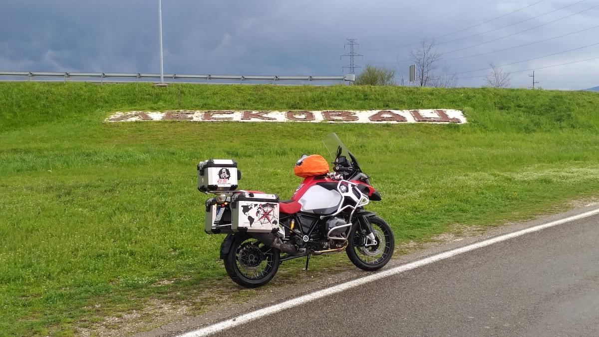 ulazak u Leskovac, na putu za jug grčke