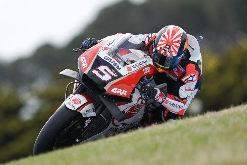 MotoGP Sepang