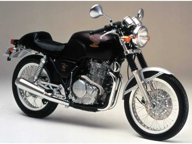 Honda GB500TT