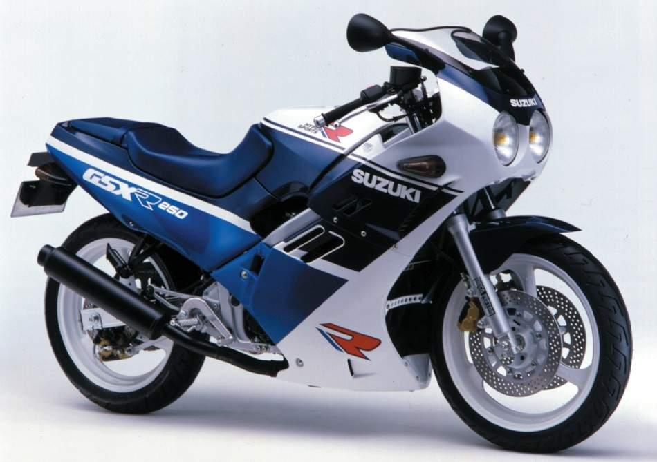 Suzuki GSX-R250R SP