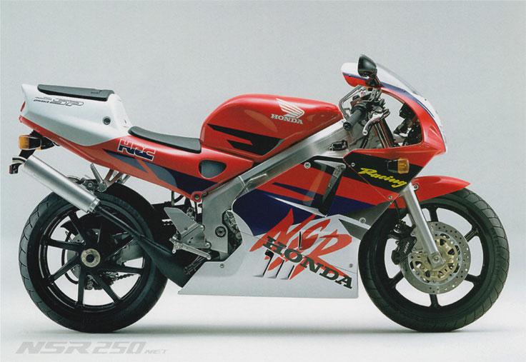 Honda NSR250 MC28