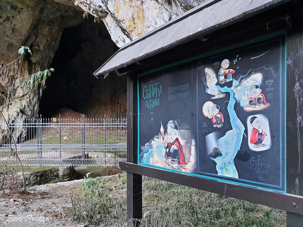 Stopića pećine